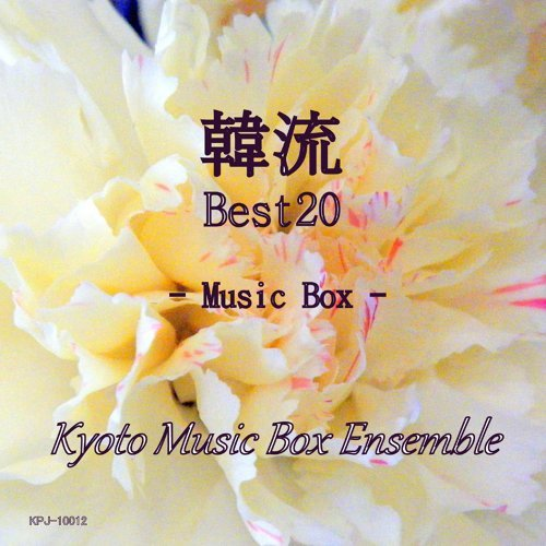 Korean Drama Best 20 -Music Box-