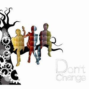 你們都不要變