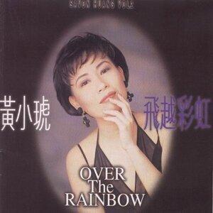 Over The Rainbow (飛越彩虹)
