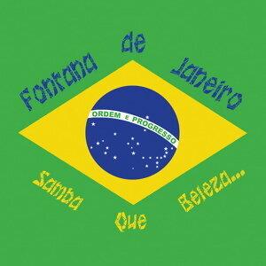 Samba Que Beleza EP