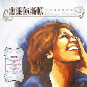 Whitney Houston (惠妮休斯頓)-經典情歌精選輯