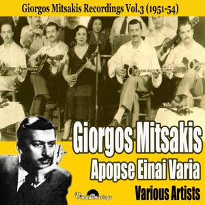 Apopse Einai Varia (1951-54 Recordings), Vol. 3