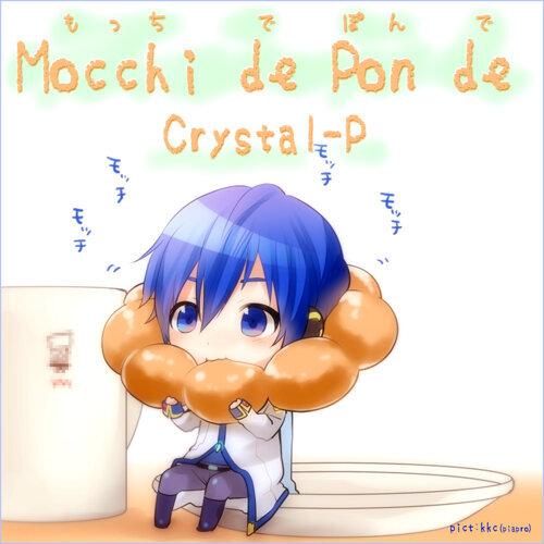 Mocchi de Pon de