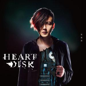 心盤 (Heart Disk)