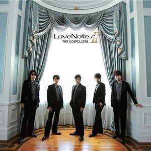 愛的箴言情歌精選輯II (Love Notes II)