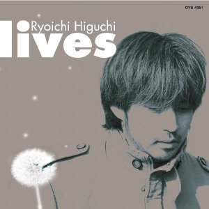lives (Lives)