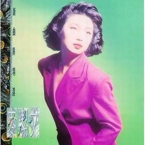 BTB-麥潔文新曲與精選