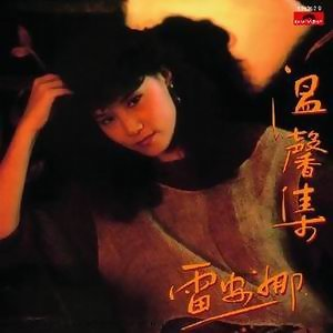 BTB-溫馨集-雷安娜