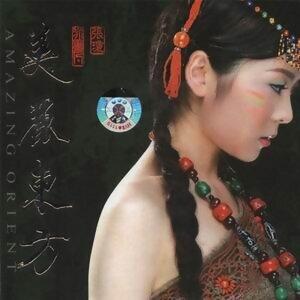 張瓊數位專輯