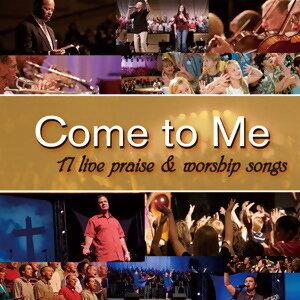 聖安東尼奧聖經教會現場敬拜讚美精選輯1 (Come To Me / 17 Live Praise & Worship Songs)