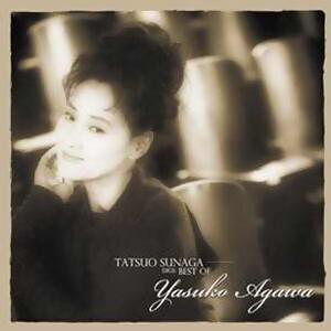 Tatsuo Sunaga Digs Best of Yasuko Agawa (阿川泰子經典精選)