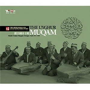 維吾爾木卡姆
