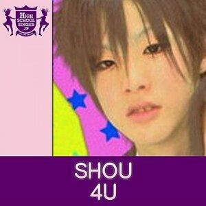 4U(HIGHSCHOOLSINGER.JP)