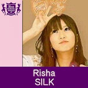 Silk(HIGHSCHOOLSINGER.JP)