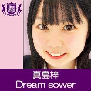 ☆Dream sower☆(HIGHSCHOOLSINGER.JP)