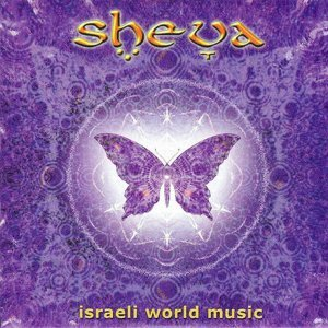 Israeli World Music