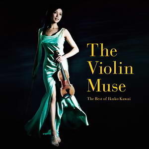 The Violin Muse: The Best of Ikuko Kawai (繆斯女神.絕對精選)