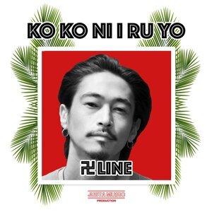 ココニイルヨ -Single
