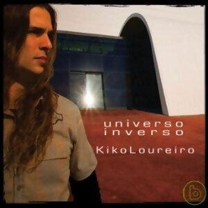 Universo Inverso (寰宇神指)