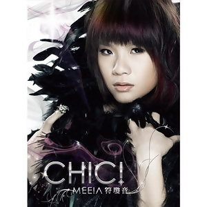 CHIC!MEEIA