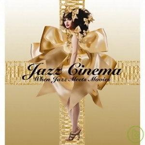 Jazz Cinema (爵士電影院)