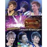 棒棒堂 我是傳奇 2009亞洲巡迴演唱會 寫真限定單曲  (Lollipop I am legend 2009 ASIA TOUR Special Issue)