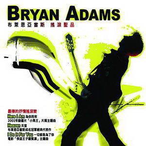 布萊恩亞當斯 / 搖滾聖品(非原唱)