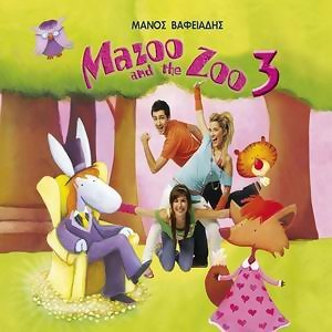 Mazoo And The Zoo 3