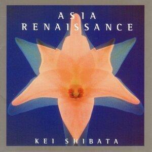 アジア・ルネッサンス