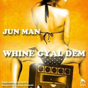 WHINE GYAL DEM -Single