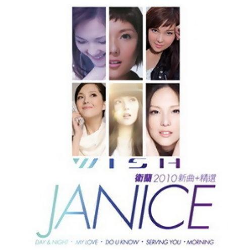 Wish - 2010新曲+精選