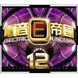 Electric Kingdom12