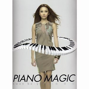 Piano Magic