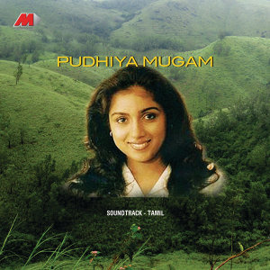 Pudhiya Mugam (Original Motion Picture Soundtrack)