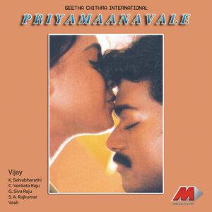 Priyamaanavale
