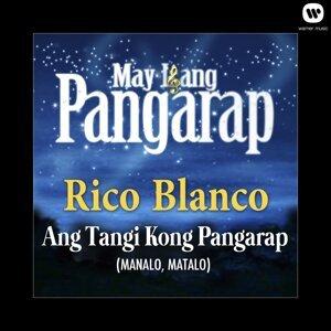 Ang Tangi Kong Pangarap (Manalo, Matalo) - Full Band