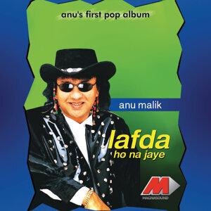 Lafda Ho No Jaye
