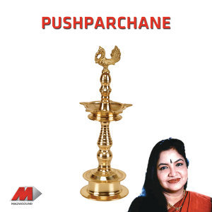 Pushparchane, Vol. 1