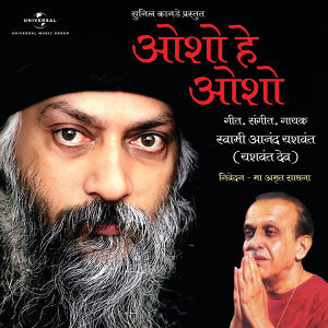 Osho He Osho - Album Version