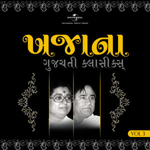 Khazana-Treasure Of Gujrati Classics - Vol.3