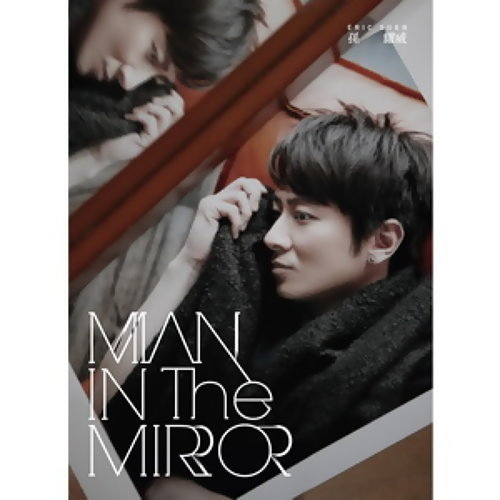 MAN IN THE MIRROR - CD