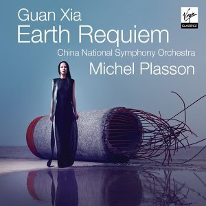Xua Guan Earth Requiem