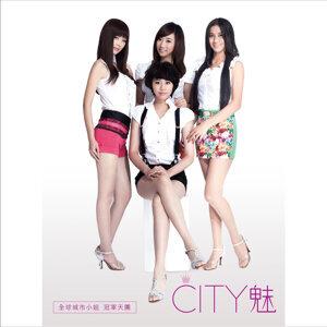 City魅 / 同名EP