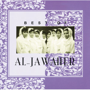 Best Of AL-Jawaher - CD