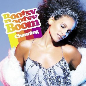 Bootsy Bootsy Boom