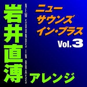 New Sounds In Brass Naohiro Iwai Arranged Volume 3