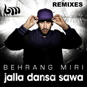 Jalla dansa Sawa [Remixes] - Remixes
