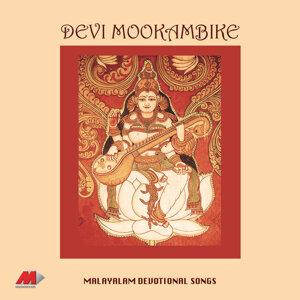 Devi....Mookambike