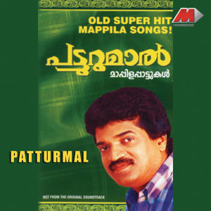 Patturumal-Mappila Songs