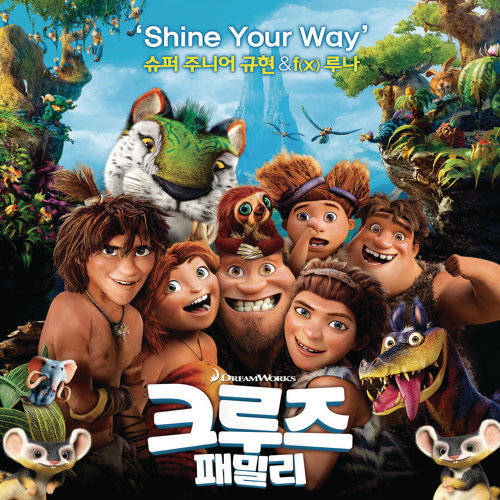 """Shine Your Way (From """"The Croods"""")"""